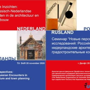 Nieuwe Inzichten: De Russisch-Nederlandse contacten in de architectuur en stedenbouw